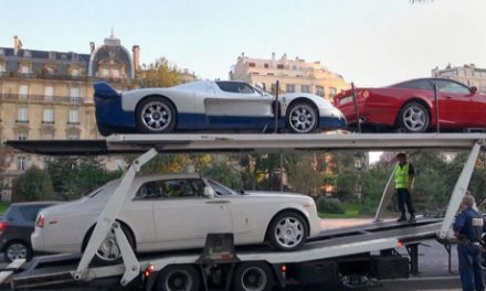 Teodorin Obiang supercars seized by France